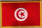 Tunisia Embroidered Flag Patch, style 08.